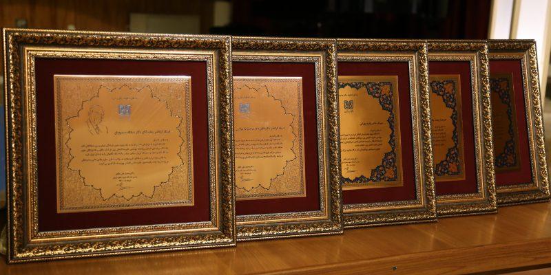 اعطای پانزدهمین جایزه افضلی پور به دکتر عبادالله محمودیان، استاد پیشکسوت و بازنشسته دانشکده علوم ریاضی